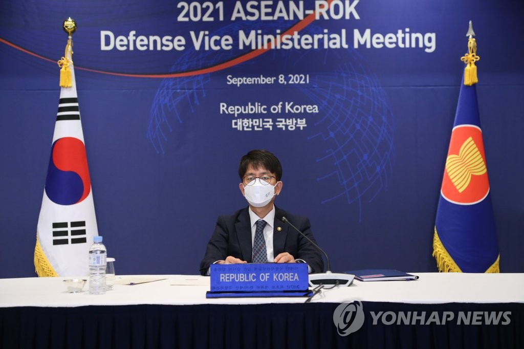 南韓東盟舉行副防長視頻會議共話深化合作