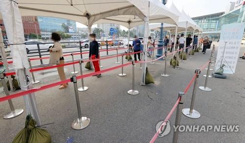 詳訊:南韓新增2049例新冠確診病例 累計267470例