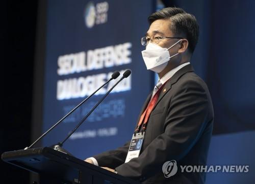 2021首爾安全對話會開幕 共話半島和平