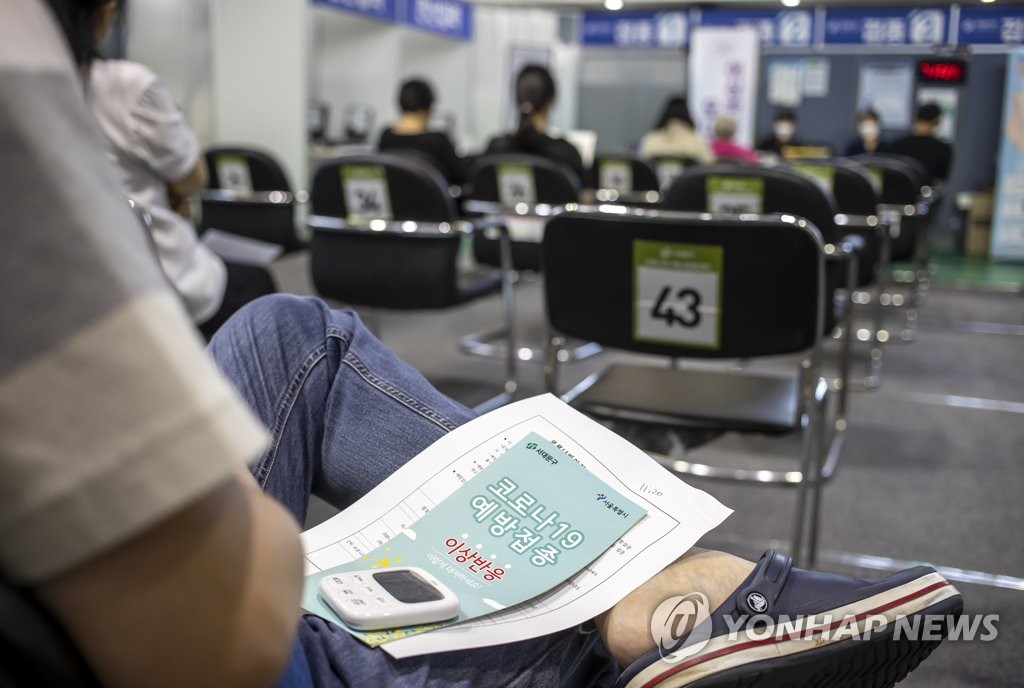 韓政府:首劑疫苗接種率本週可達七成