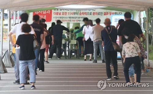簡訊:南韓新增1892例新冠確診病例 累計269362例