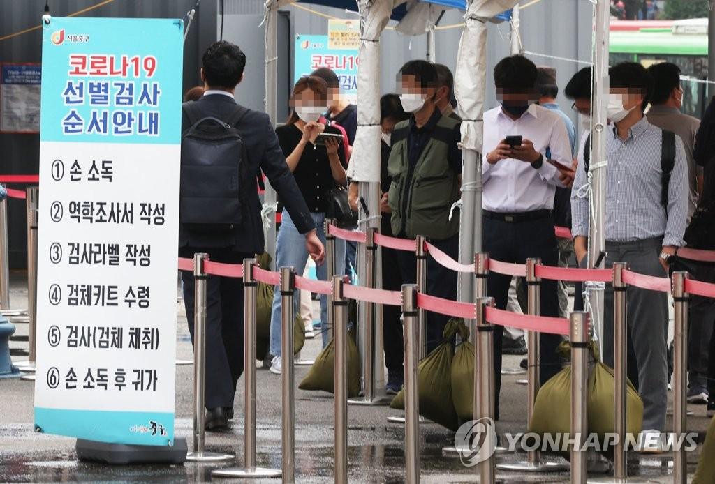 詳訊:南韓新增1755例新冠確診病例 累計272982例