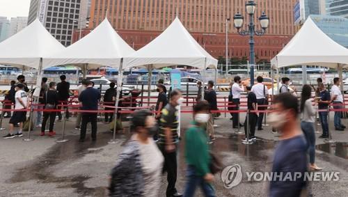 詳訊:南韓新增1892例新冠確診病例 累計269362例