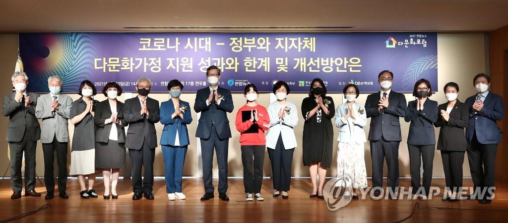 韓聯社今舉辦2021多元文化論壇