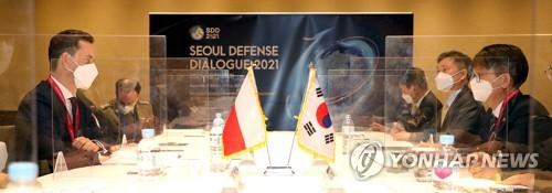 韓波蘭副防長會談商討國防交流合作方案