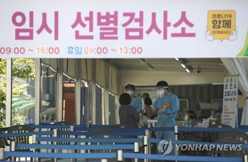 詳訊:南韓新增1433例新冠確診病例 累計274415例