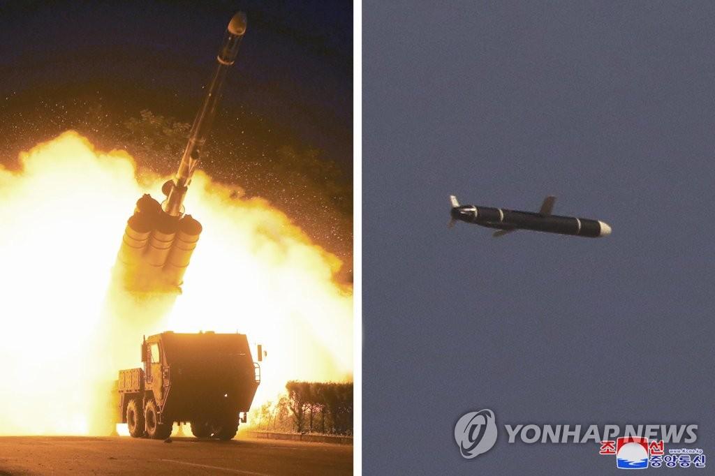 詳訊:朝鮮試射遠端巡航導彈 金正恩未到場觀摩
