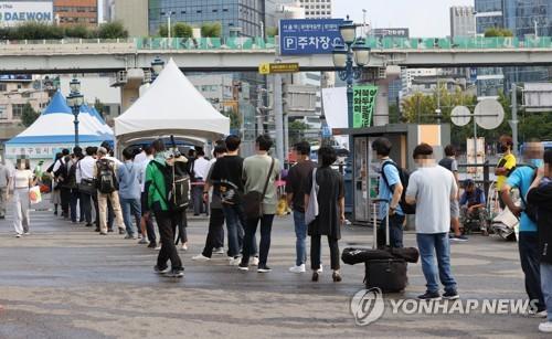 詳訊:南韓新增1497例新冠確診病例 累計275910例