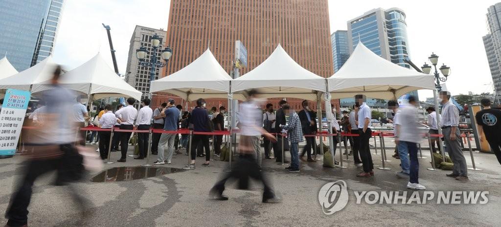 簡訊:南韓新增1497例新冠確診病例 累計275910例