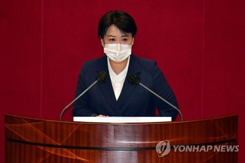 韓涉房地產非法交易議員辭職案獲國會通過