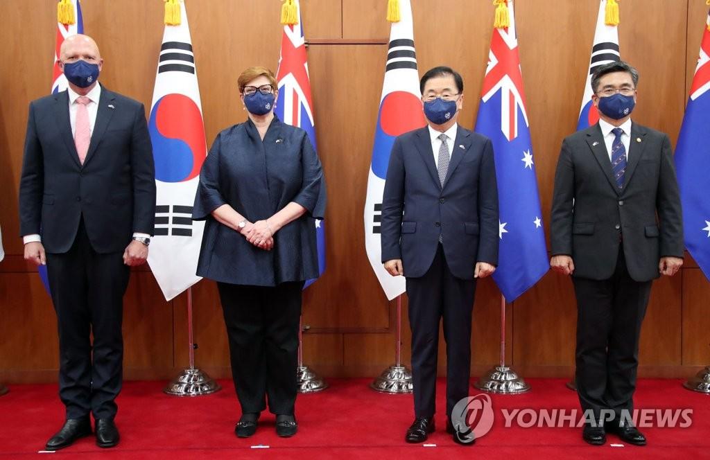 """韓澳外長防長""""2+2""""會談在韓舉行"""