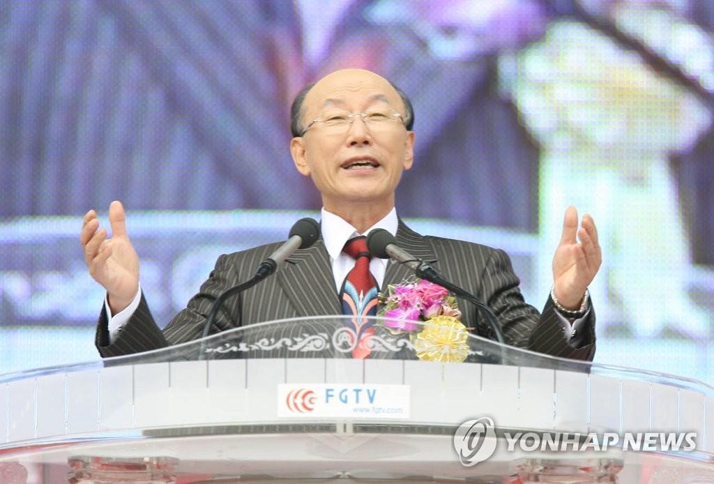 韓汝矣島純福音教會創始人去世