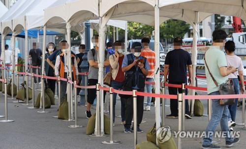 簡訊:南韓新增2080例新冠確診病例 累計277989例
