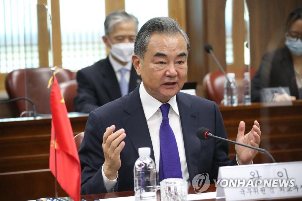 中國外長王毅發言
