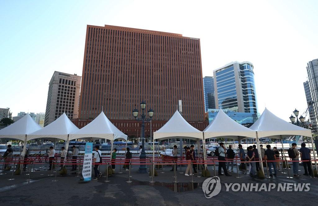 詳訊:南韓新增1943例新冠確診病例 累計279930例