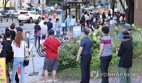 詳訊:南韓新增2080例新冠確診病例 累計277989例