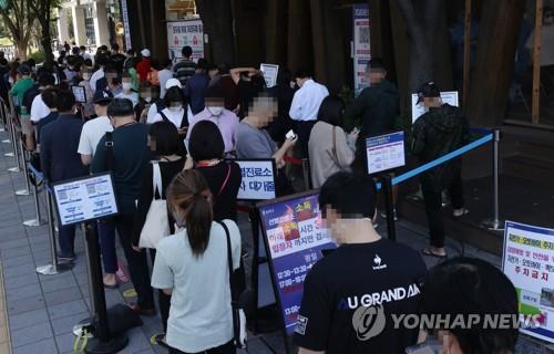 詳訊:南韓新增1910例新冠確診病例 累計285931例
