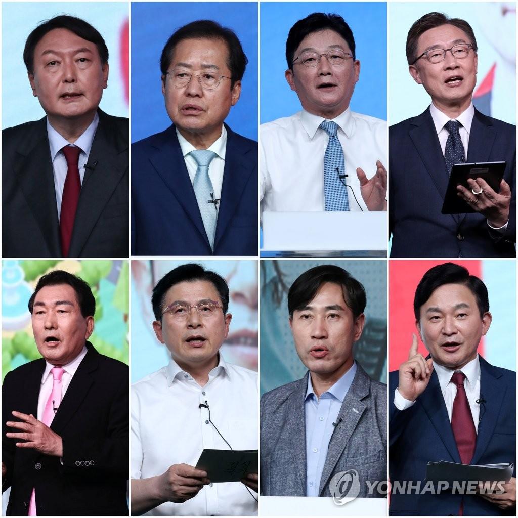 韓最大在野黨公佈總統候選人首輪黨內初選結果