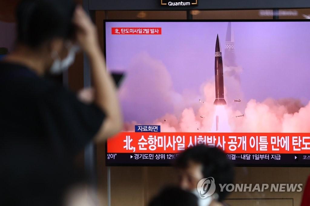 韓聯參:朝鮮所射彈道導彈飛行800公里