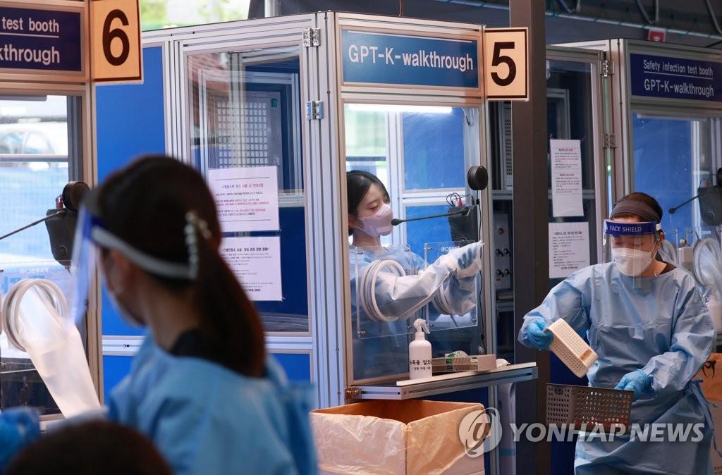 詳訊:南韓新增2008例新冠確診病例 累計281938例