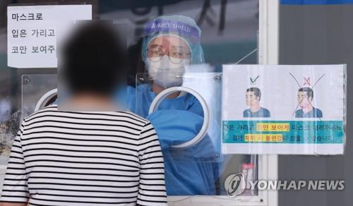 南韓新增1605例新冠確診病例 累計287536例