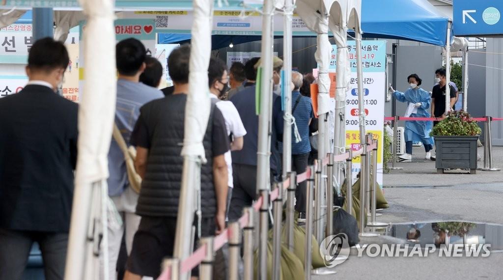 南韓新增1729例新冠確診病例 累計289263例
