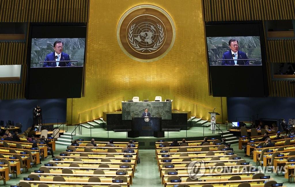 """當地時間9月20日,在紐約,南韓總統文在寅出席聯合國""""可持續發展目標時刻""""高級別活動並代表聯合國全體成員國發表演講。 韓聯社"""