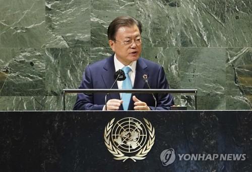 文在寅:南韓願做包容性合作的堅定夥伴