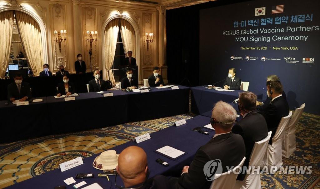 當地時間9月21日,在美國紐約JW萬豪酒店舉行的韓美疫苗合作簽約儀式上,文在寅(中)發表講話。 韓聯社