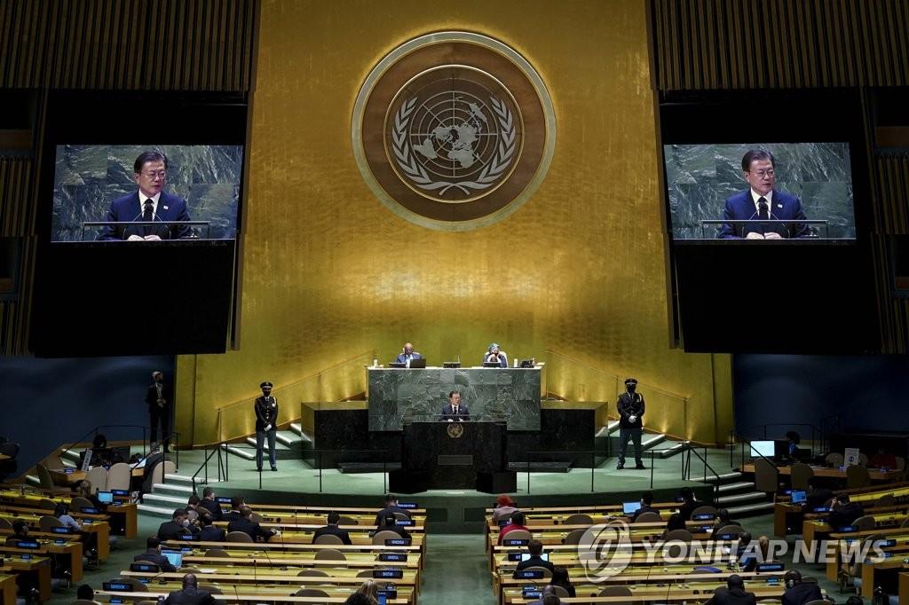 當地時間9月21日,在紐約,南韓總統文在寅出席第76屆聯合國大會一般性辯論併發表重要講話。 韓聯社