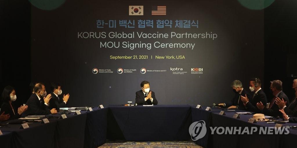 文在寅鼓掌祝賀韓美疫苗合作