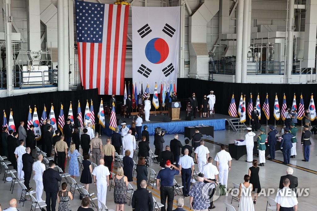韓美韓戰烈士遺骸交接儀式在夏威夷舉行