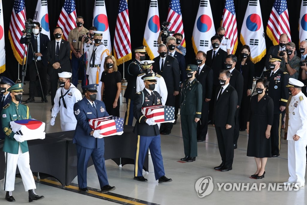 韓美韓戰陣亡者遺骸移交儀式
