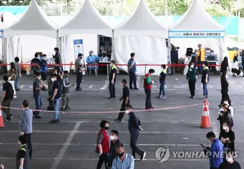 詳訊:南韓新增3273例新冠確診病例 累計298402例