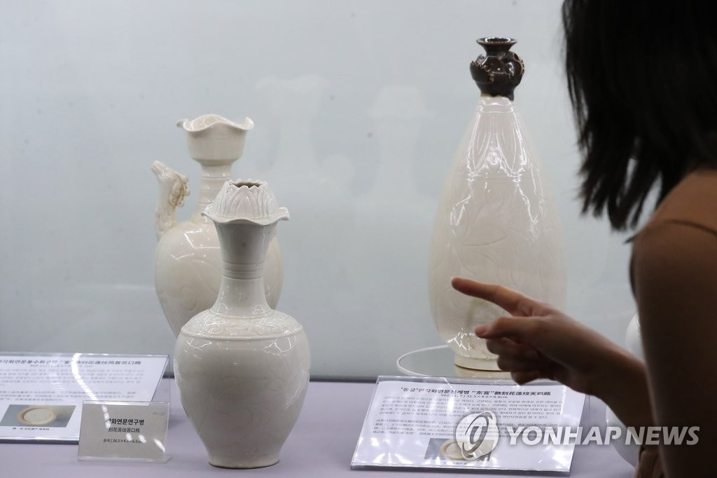 韓中文物特別展將在首爾開幕