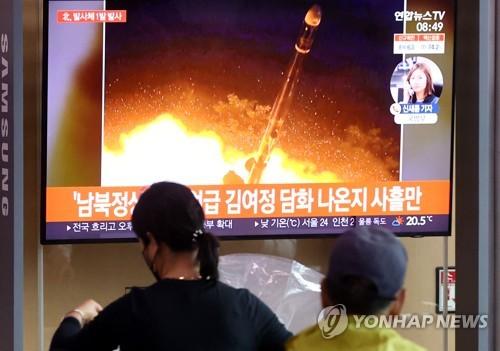 簡訊:韓聯參稱朝鮮向東部海域發射飛行器
