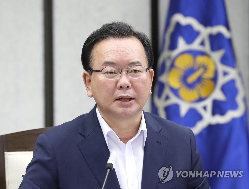 韓總理致函祝賀岸田文雄就任日本首相