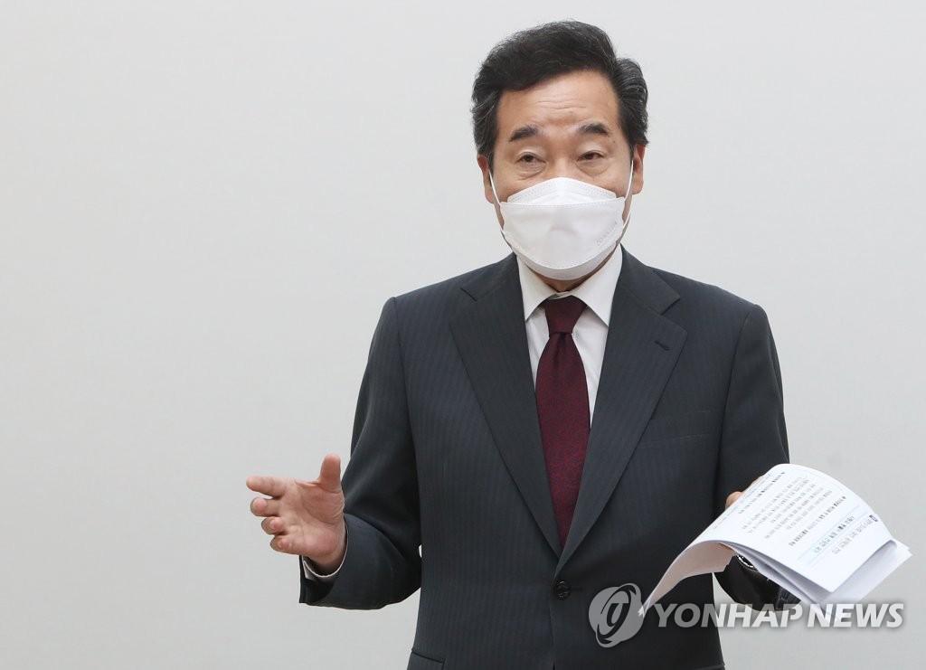 資料圖片:共同民主黨前黨首李洛淵 韓聯社
