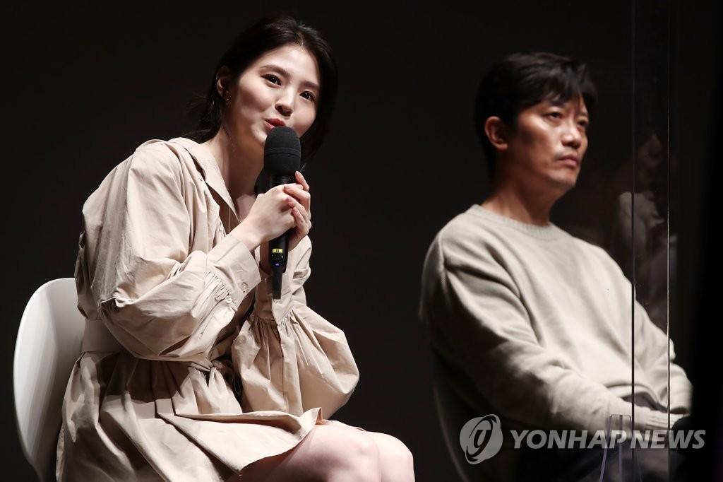 演員韓素希和樸熙順