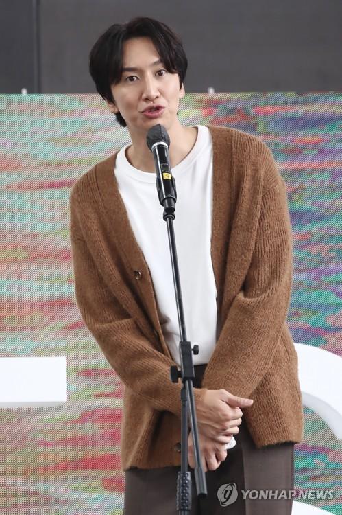 演員李光洙