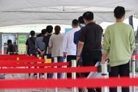 詳訊:南韓新增1297例新冠確診病例 累計332816例