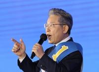 詳訊:韓京畿道知事李在明當選執政黨總統候選人