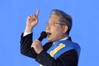 簡訊:韓京畿道知事李在明當選執政黨總統候選人