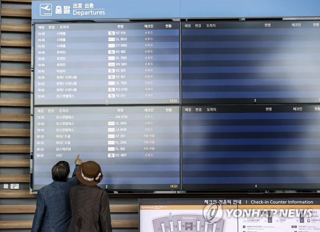 南韓延長全球旅遊特別預警期至11月13日
