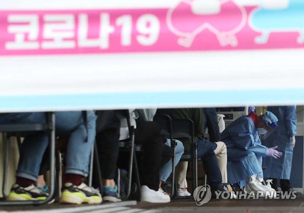 詳訊:南韓新增1940例新冠確診病例 累計337679例