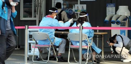 詳訊:南韓新增1684例新冠確診病例 累計339361例