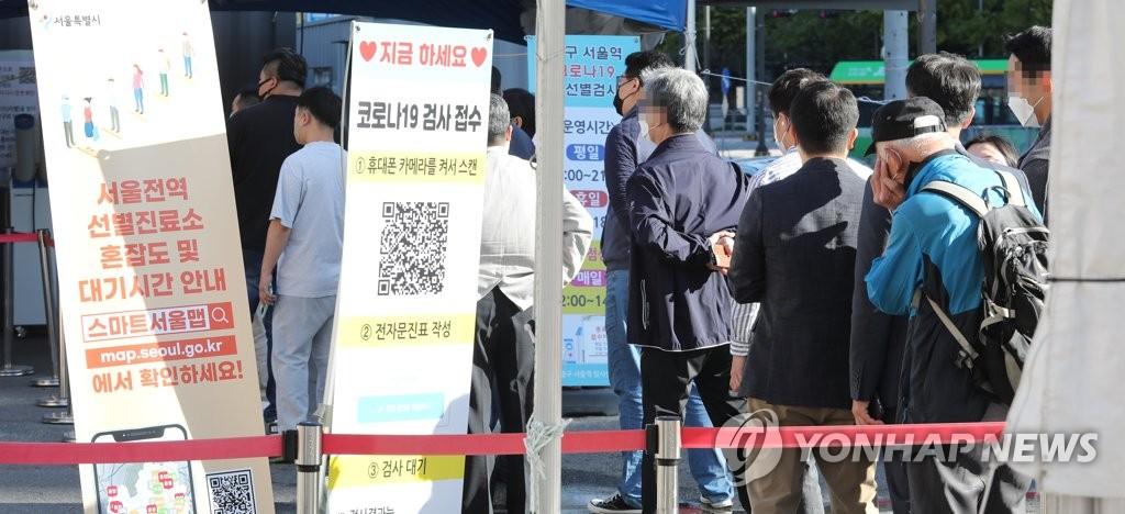 詳訊:南韓新增1584例新冠確診病例 累計335742例
