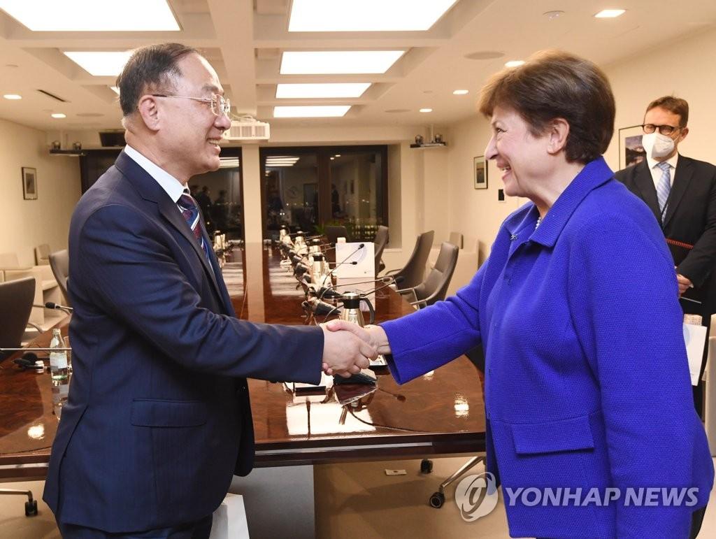 韓財長會見國際貨幣基金組織總裁