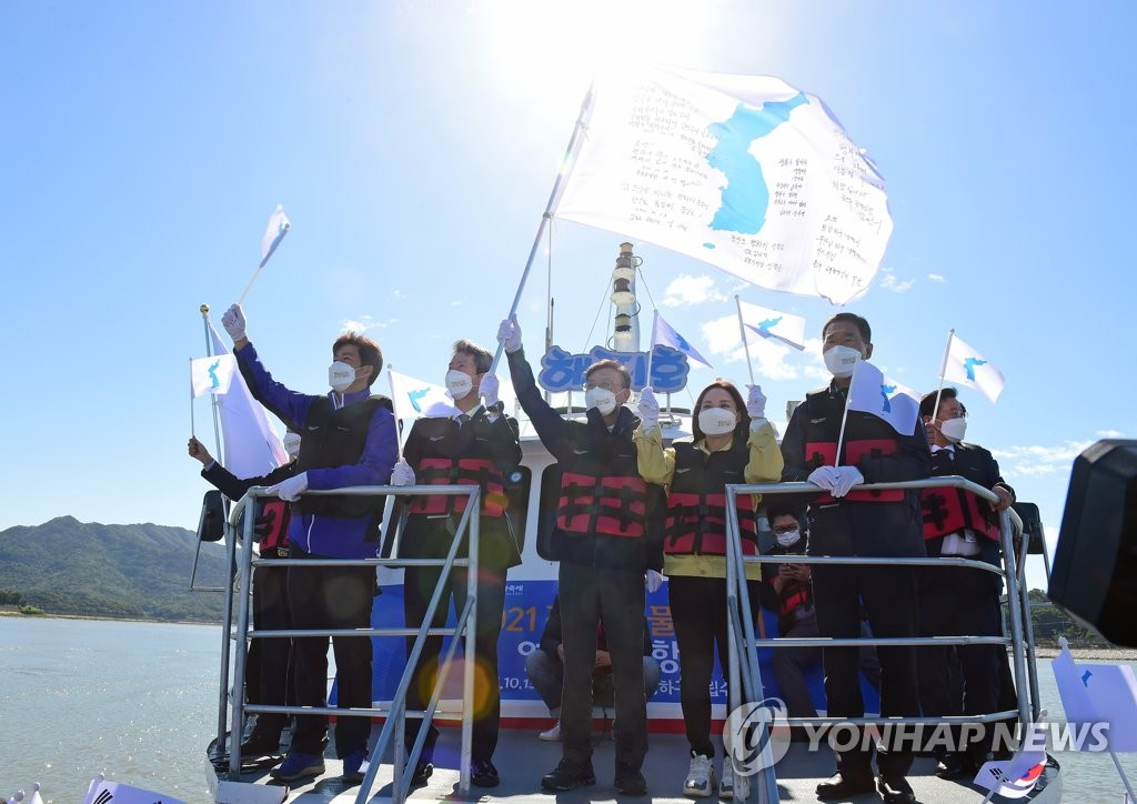 舉韓半島旗祈願和平