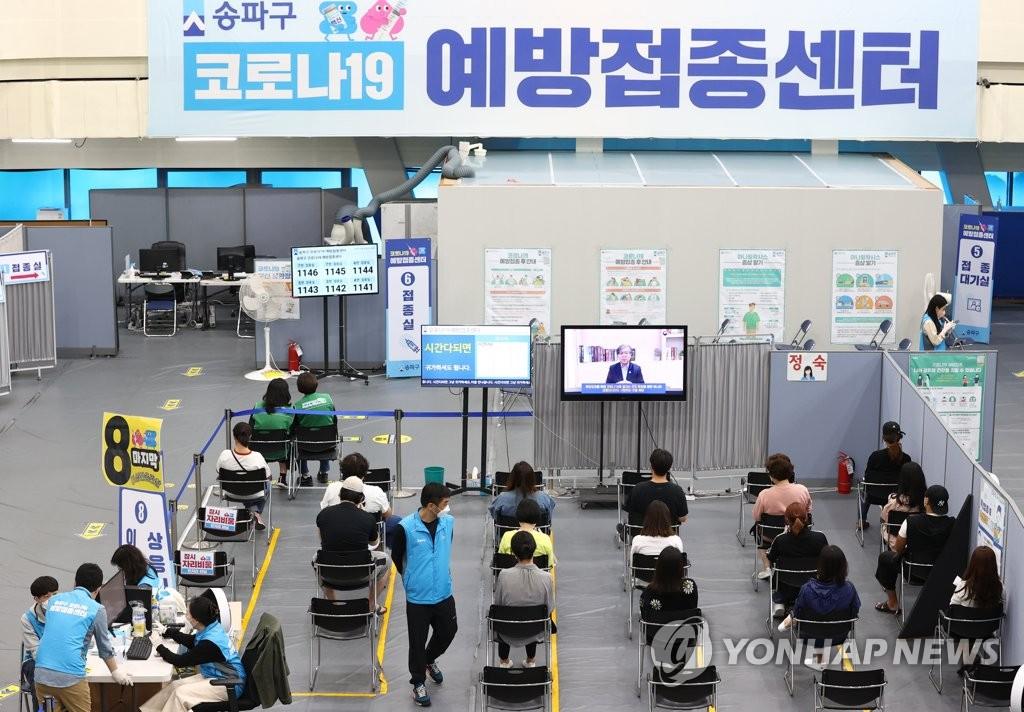 韓政府:僅憑85%疫苗接種率就能控制疫情